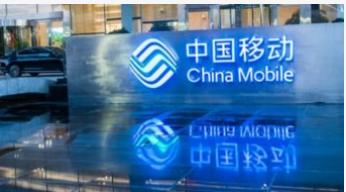 香港移动的5G网络已覆盖了香港岛90%的主要地区