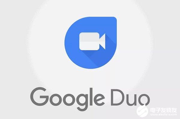 谷歌拟使用机器学习技术改善Duo通话服务的音质