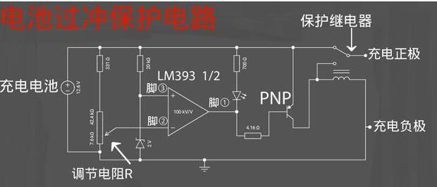 电池过冲保护电路解析