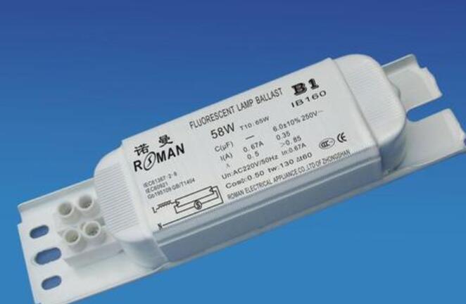 电感镇流器的功率计算_电感镇流器的使用安装