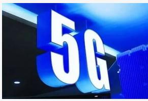 安全工(gong)作組將在4月份正(zheng)式啟動實驗室5G設備安全測試