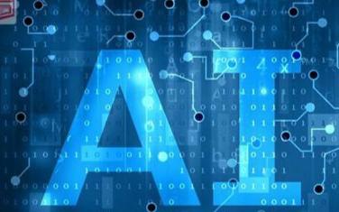 如何在工作场所为人工智能创造价值和道德