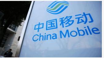 中国移动正式启动了2020-2021年建筑用10kV电力电缆产品集中采购项目