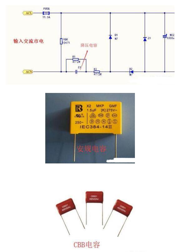 电风扇电容1.5Uf可以用2Uf代用吗