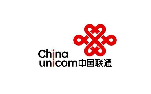中国联通提交2项智慧城市新标准立项建议