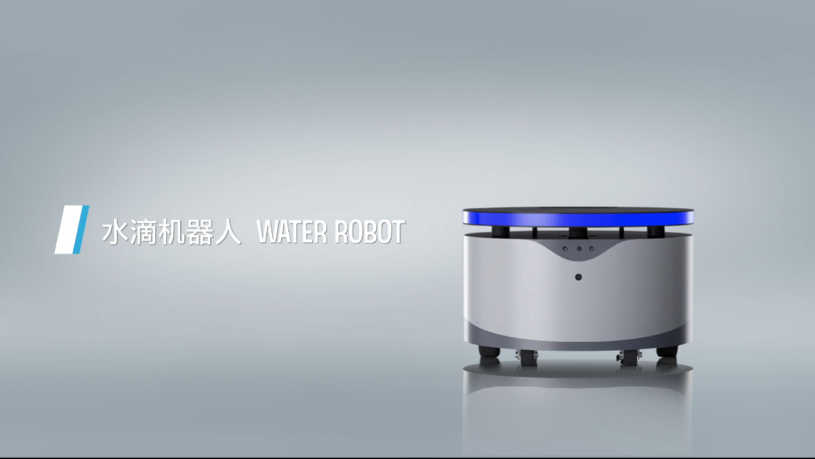 机器人行业分杯羹丨快速入局,机器人底盘移动性能是...