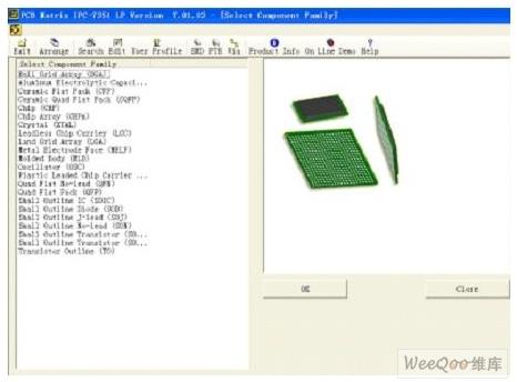 如何IPC-7351 LP軟件來設計焊盤圖形