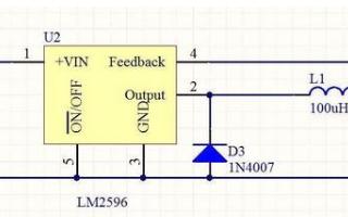 关于直流12V电源转化为5V的解决方案介绍