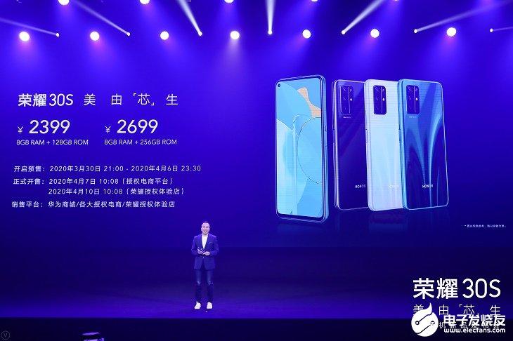 赵明:今年5G手机整体发展速度乐观,将加速整个5G网络部署的进程
