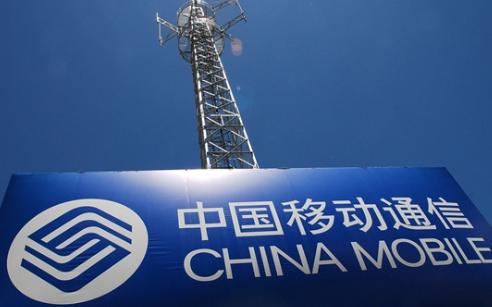 全面加速 中国移动30万5G基站要超额完成