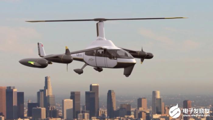ROSA展示eVTOL空中出租车设计 速度可达到344Km/h