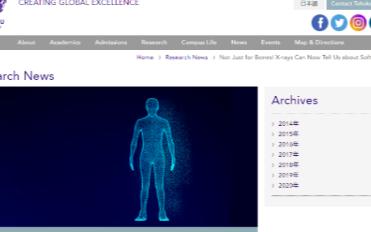 新型X射线弹性成像技术,具有较高的分辨率