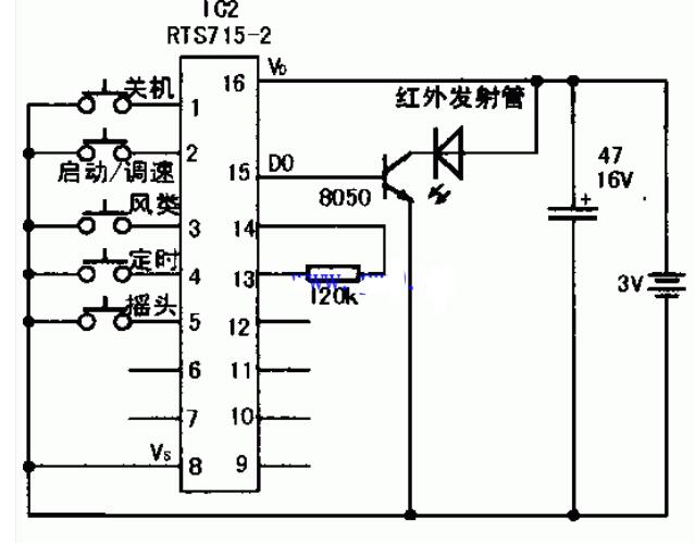 遥控电风扇维修电路图