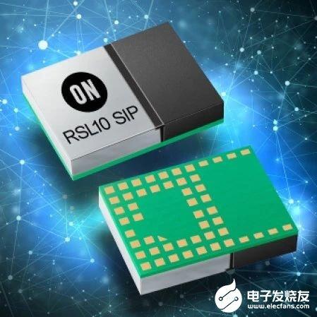 基于RSL10传感器开发套件的物联网安全信标
