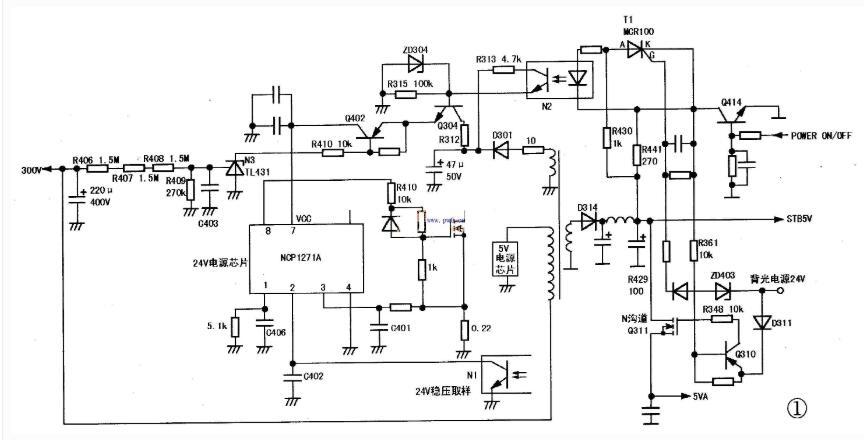 液晶电视维修开关电源电路