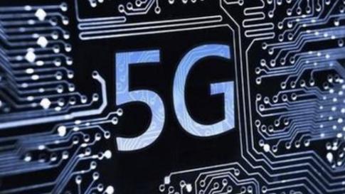 解读高通5G毫米波技术的发展以及应用状况