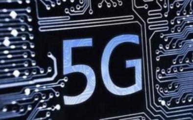 高通实现技术突破,5G毫米波已能够商用