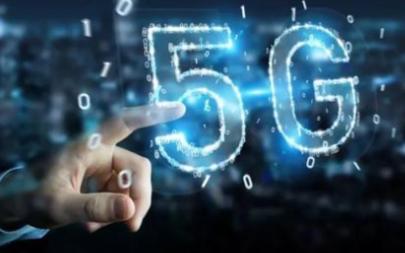 未来5G网络中的智能边缘计算将会如何发展