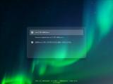 统信软件UOS升级V20 SP1版 试用期延长90天