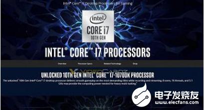 英特尔Core i9-10900K十核,频率高达5.3 GHz