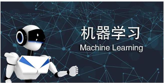 数据转换率较低对于机器学习有什么影响