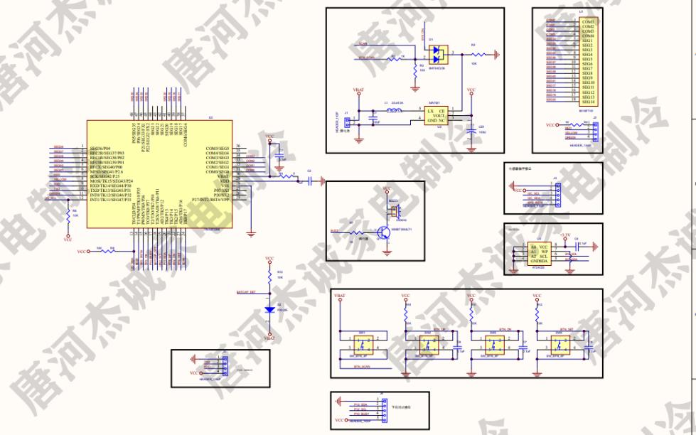 额温计测温仪的电路原理图免费下载