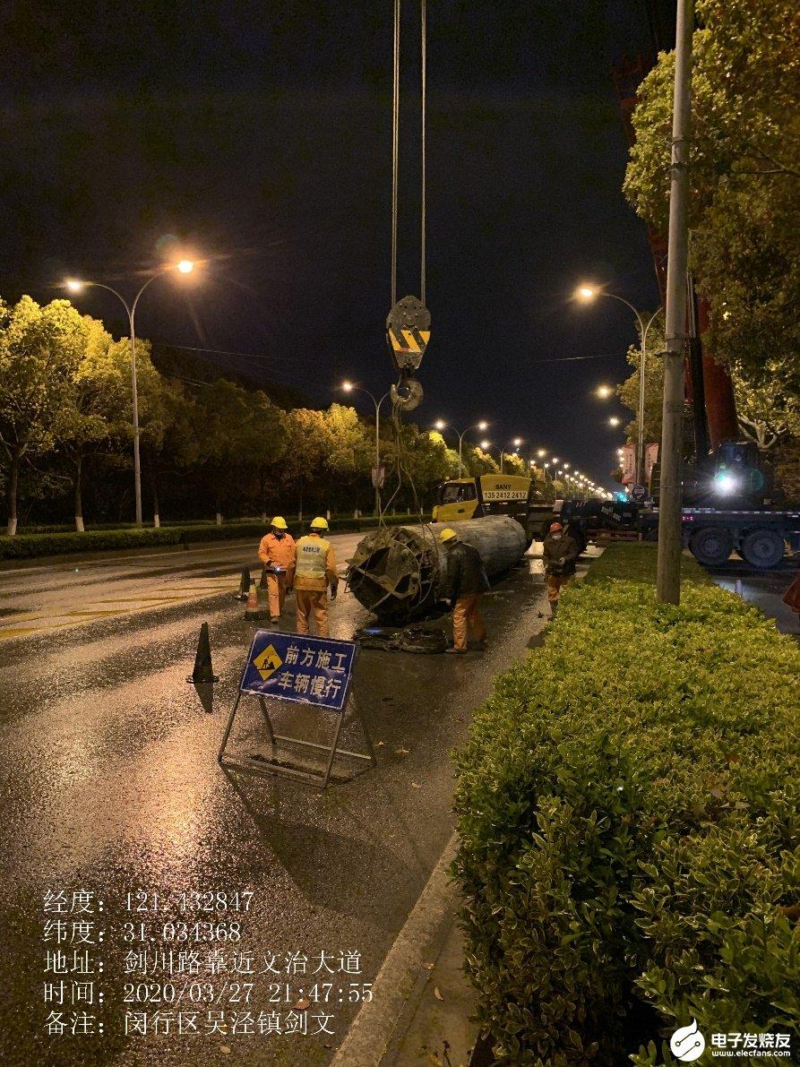 上海铁塔助力上海城市建设与经济发展万象更新 加快推动5G规模部署