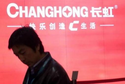 长虹美菱发布了2019年财报全年实现了营收165.53亿元