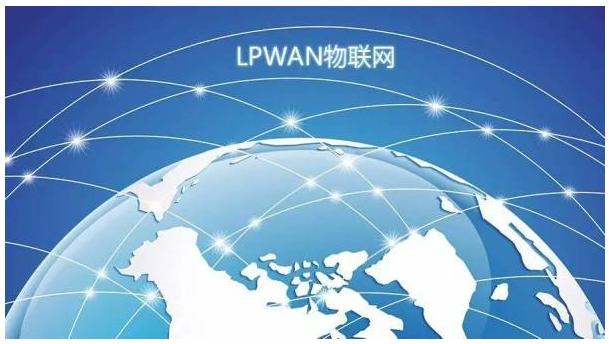 物联网LPWAN拥有怎样的市场