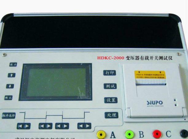 变压器有载开关测试仪的功能特点及使用方法