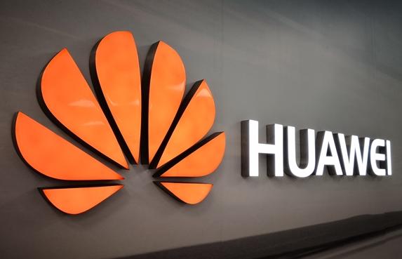 HUAWEI提出新核心网络技术新标准New IP,满足快速发展的数字世界需求