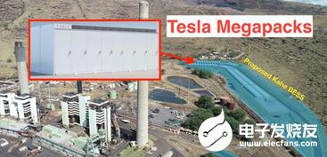 特斯拉欲在夏威夷建设全球最大电池系统Megapack