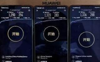 陕西电信携手HUAWEI完成300MHz LampSite室分测试,推进5G共建共享
