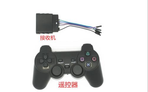 PS2无线手柄遥控器的资料合集免费下载
