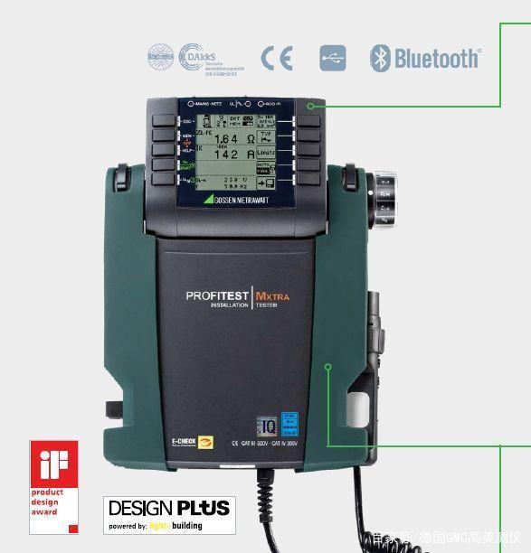 通用、领先的专家级电气安装测试仪:PROFITEST M 系列