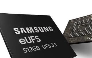 最新发布的UFS 3.1存储都有哪些技术特性