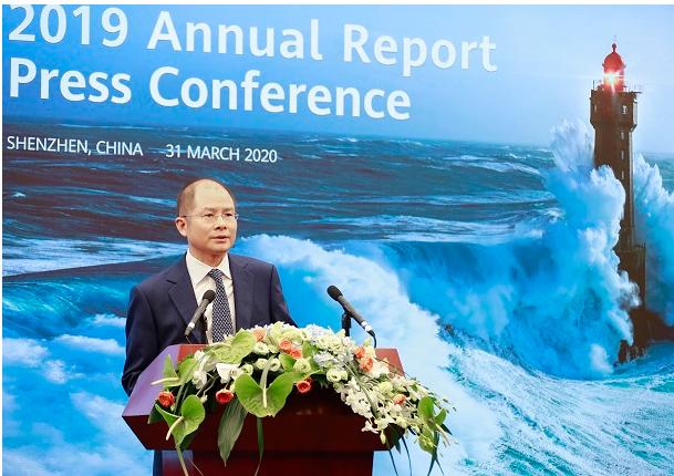 华为轮值董事长徐直军表示New IP仅仅是一个纯技术课题