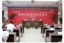 西安联通与西安邮政将全面推进各项业务合作