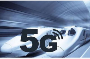 济南联通携手华为开通了400W大功率基站的5G高铁网络