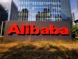 "alibaba宣布启动""春雷计划"" 将帮助国内中小企业乘互联网之势冲出隆冬"