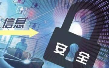 数据泄露事件频发,企业该如何保护数据安全
