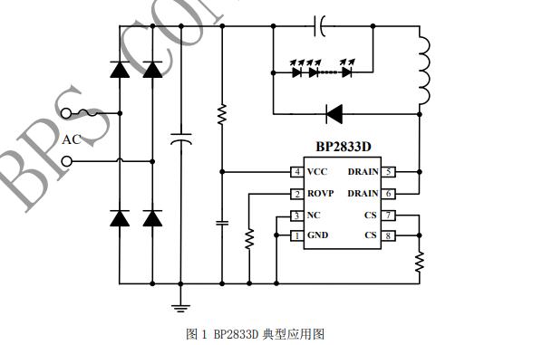 BP2833D非隔离降压型LED恒流驱动芯片