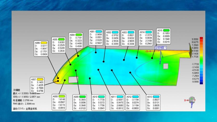 3D激光扫描仪大型风电模具玻璃钢制品以及大型结构...