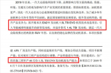 一汽-大眾成都工廠開啟針對全(quan)新1.5TSI EVO發動機的技ji)醺腦zao)工作(zuo) 未來將逐步替(ti)代1.4TSI發動機