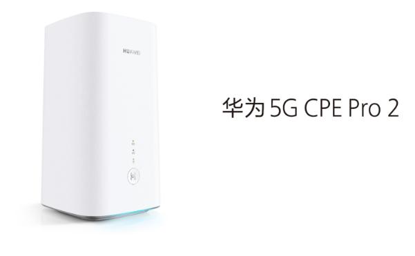 華為發布了一款全球最快的Wi-Fi 6+ 5G路由器5G CPE Pro 2