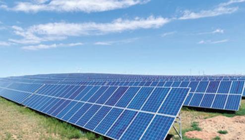 中環股份發布年度報告 未來將繼續實施新能源光伏硅材料繼續領先戰略