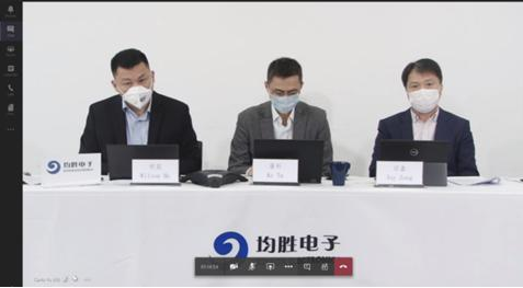 均胜电子与微软中国达成合作,双方开拓汽车云技术领域合作