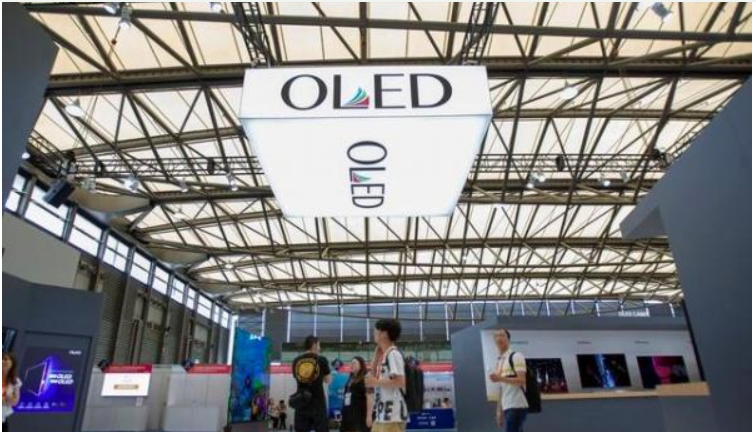 OLED发光材料什么时候才能实现国产化