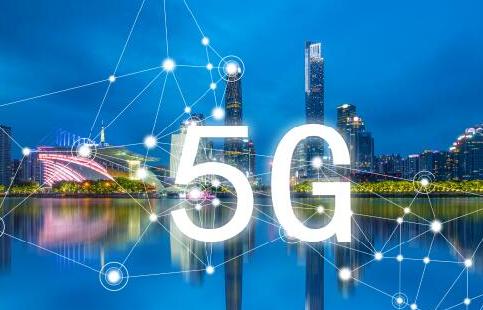 5G技术将会如何改善我们的环境