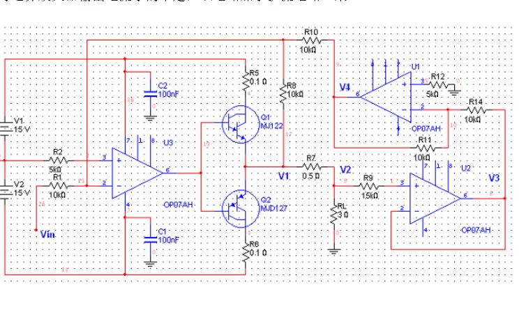 电流源模块的选择方案和恒流源电路的设计资料说明